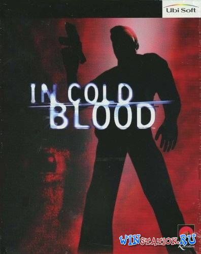 ������� ���� In Cold Blood