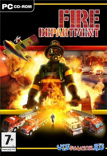������� ���� Fire Department