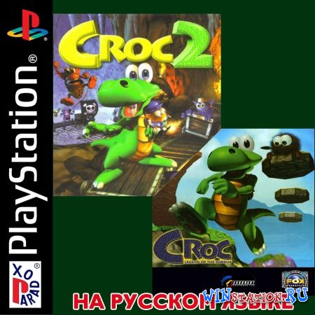 ������� ���� ��������� Croc: 2 in 1