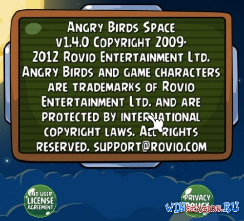 ������� ���� Angry Birds Space