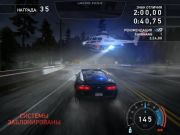 Need for Speed Hot Pursuit геймплей