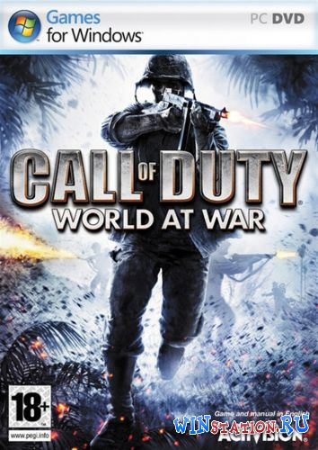 Скачать игру Call of Duty: World at War