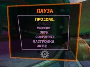 —качать Crash Tag Team Racing бесплатно