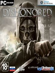 Dishonored *v.1.2* FIX