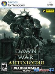 Warhammer 40000 Dawn of War антология 4 в 1