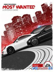 Need for Speed: Most Wanted - Ultimate Speed (v 1.3.2)