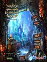 �������� ������: �������� �������� / Grim Tales 4: The Stone Queen CE