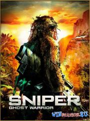 Sniper: Ghost Warrior - Gold Edition (City Interactive)