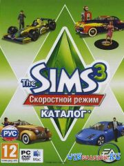 The Sims 3: ���������� �����