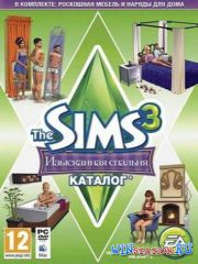 The Sims 3: ���������� �������