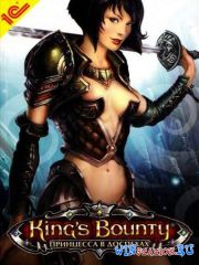 King's Bounty: Принцесса в доспехах / King's Bounty: Armored Princess