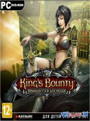 King's Bounty: ѕринцесса в доспехах / King's Bounty: Armored Princess