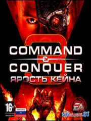 Command & Conquer 3: Ярость Кейна / Command & Conquer 3. Kane's Wrath