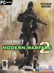 Call of Duty: Modern Warfare 2 + ALL DLC (Multiplayer Only/aRev+4d1)