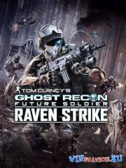 Tom Clancys Ghost Recon Future Soldier - Raven Strike