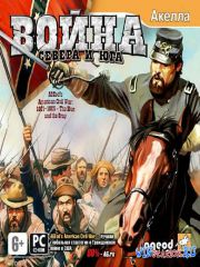 AGEod's American Civil War: 1861-1865 – The Blue and the Gray / Война Севе ...