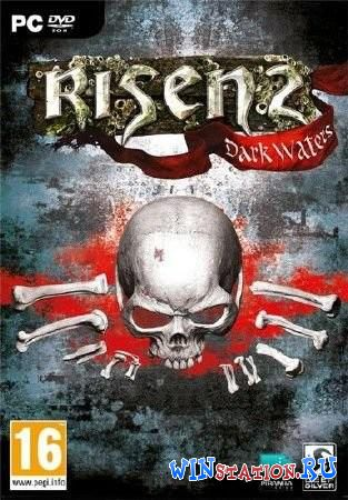 Скачать Risen 2: Dark Waters бесплатно