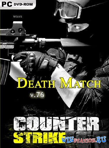 Скачать игру Counter Strike: Source - Death Match v76
