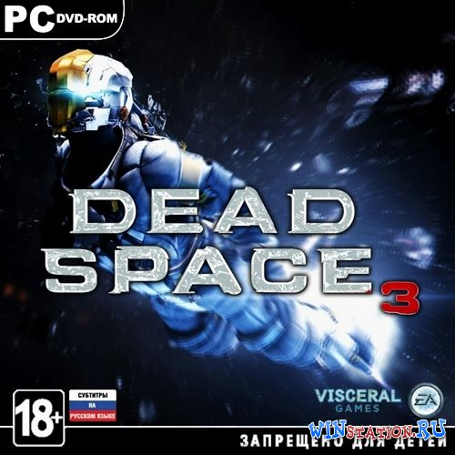 Скачать игру Dead Space 3 - Limited Edition