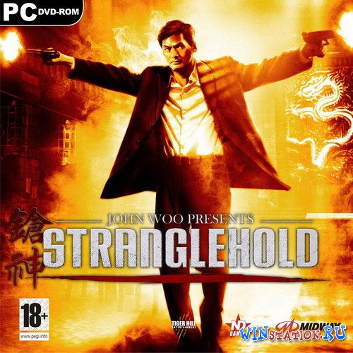 Скачать игру John Woo Presents Stranglehold