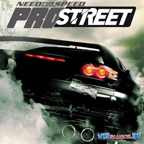 Скачать Need for Speed: ProStreet / NFS: PS бесплатно