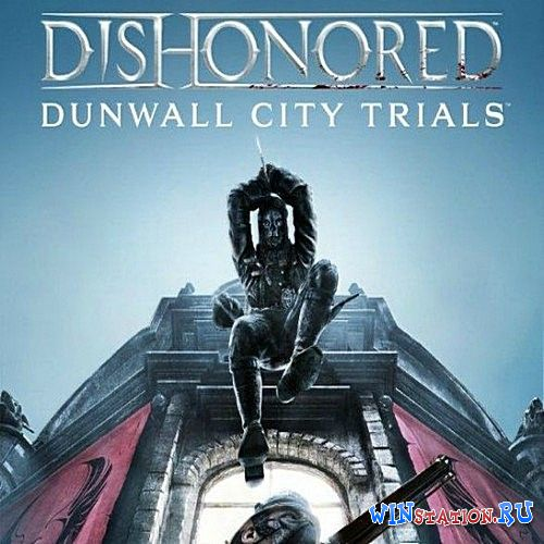 Скачать Dishonored: Dunwall City Trials v1.2 бесплатно