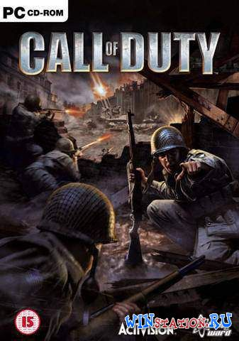 Скачать Call of Duty 1 бесплатно