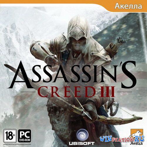 ������� ���� Assassin's Creed 3.Deluxe Edition.v 1.03 + 3 DLC
