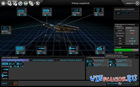 ������� ���� Endless Space v.1.0.60 (Amplitude Studios)