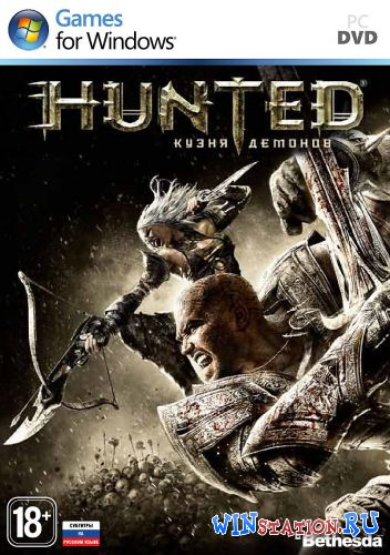 Скачать игру Hunted: Кузня демонов / Hunted: The Demon's Forge