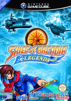 —качать игру Skies of Arcadia Legends