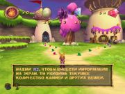 —качать Spyro: A Hero's Tail бесплатно