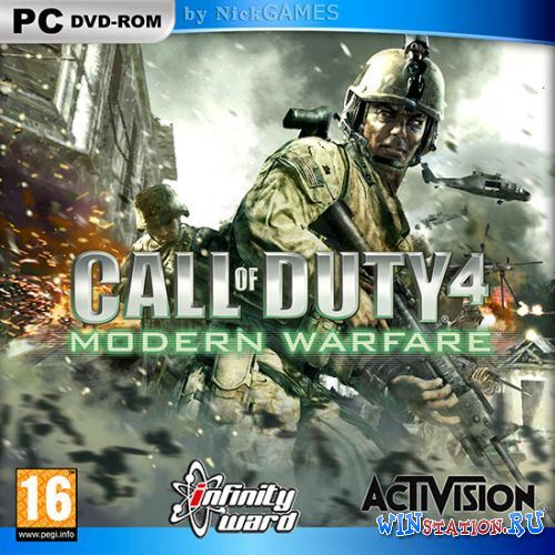 Скачать игру Call of Duty 4 Modern Warfare - Multiplayer