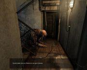 Компьютерная игра Никопол Бессмертные