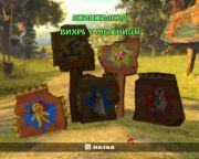Компьютерная игра Shrek's Carnival Craze