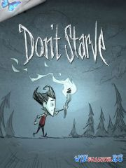 �� �������� / Don\'t Starve