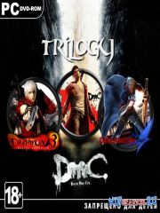 Devil May Cry - Trilogy