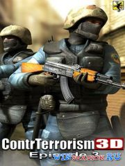 3D ContrTerrorism Episode 3 + BlueTooth (2012/Java/RUS)