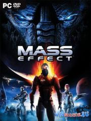Mass Effect (2009/PC/RUS/ENG/RePack)