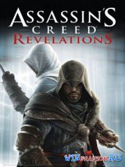 Assassin's Creed: Revelations + 3 DLC