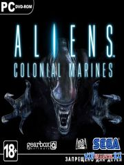 Aliens: Colonial Marines - Limited Edition *v.1.4.0*