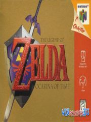 The Legend of Zelda: Ocarina of Time (N64/RUS)