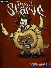 Don't Starve (2013/PC/RUS/ENG)
