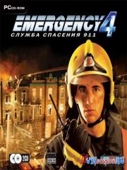 Emergency 4: Служба спасения 911 / Emergency 4: Global Fighters for Life