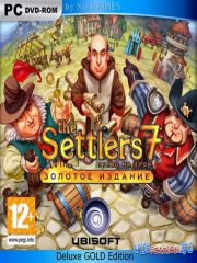 The Settlers 7: Право на трон. Deluxe Gold Edition