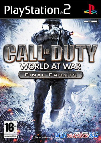 —качать игру Call of Duty: World at War Final Fronts
