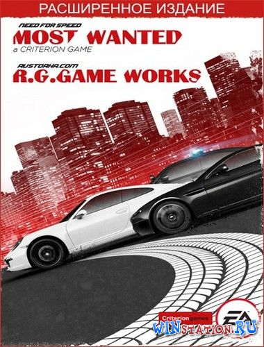 Скачать игру Need for Speed: Most Wanted - Limited Edition + DLC v.1.4.0.0