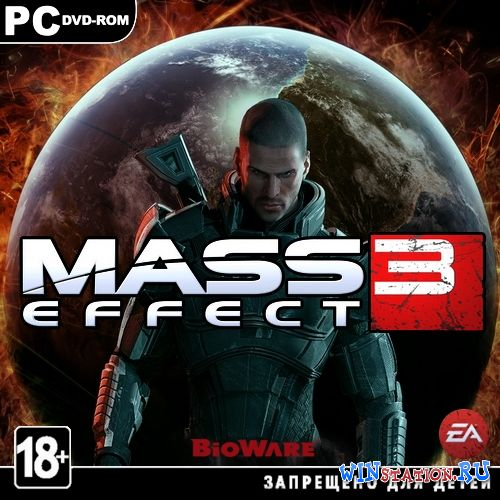 ������� ���� Mass Effect 3. Digital Deluxe Edition