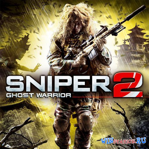 Скачать игру Sniper: Ghost Warrior 2 Special Edition + 3 DLC (City Interactive)