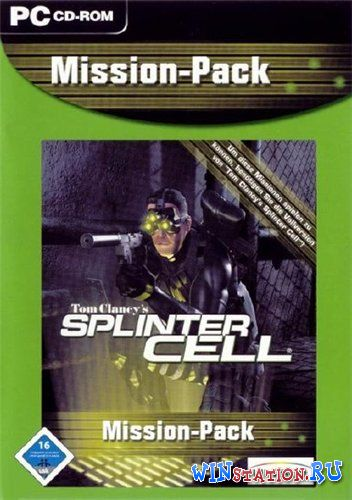 ������� ���� Tom Clancy's Splinter Cell: Mission Pack